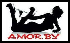 Амор.бай / Amor.by