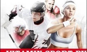Витамин Спорт на Дзержинского