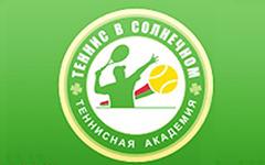 Теннис в Солнечном / Sun-tennis