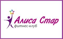 Алиса Стар на Дроздовича