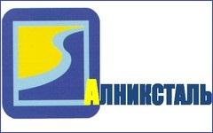 АлНикСталь