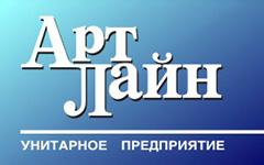АртЛайн