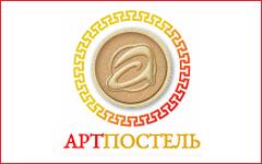 Артпостель