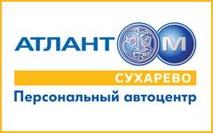 Атлант-М Сухарево