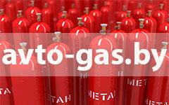 Авто-газ / Avto-gas