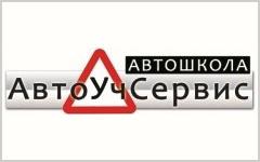 АвтоУчСервис в Рогачёве