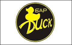 Бар Duck / Бар Дак