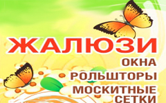 БелИнком Нео