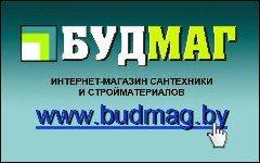 Будмаг / Budmag.by в Полоцке