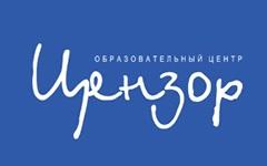 Цензор в Барановичах
