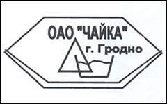 Чайка на Титова