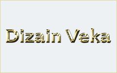 Дизайн Века / Dizain Veka