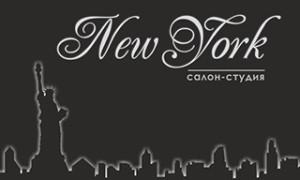 Нью Йорк / New York