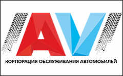 Корпорация обслуживания автомобилей AV на Глебки