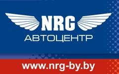 ЭнЭрДжиАвто / NRG