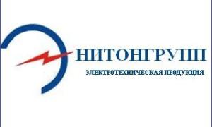 ЭнитонГрупп