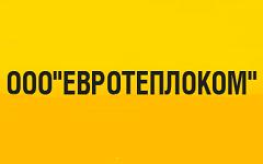 ЕвроТеплоКом
