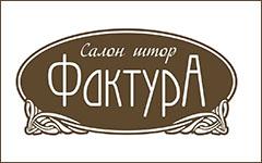 Фактура в ТЦ «Строймаркет»
