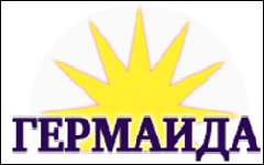 Гермаида / Germaida
