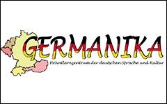 Германика / Germanika