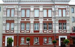 Гомельская центральная городская библиотека им. А. И. Герцена