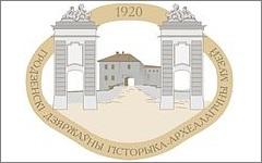 Гродненский государственный историко-археологический музей