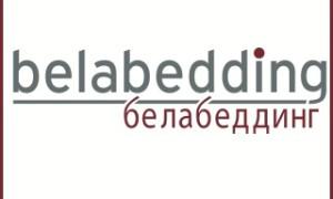 Белабеддинг / Гуд Найт