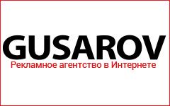 Гусаров Групп