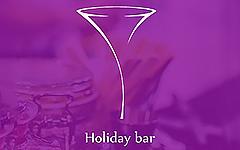 Холидэй бар / Holiday bar