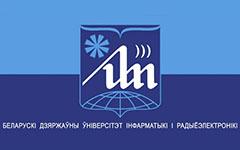 Институт информационных технологий БГУИР