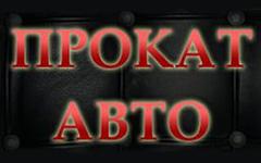 ИП Фролова И. В.