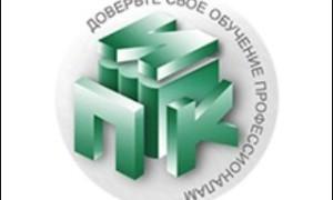 Институт повышения квалификации и переподготовки кадров ГрГУ им.Я.Купалы