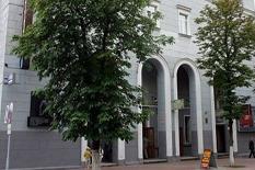 Кинотеатр им. Калинина