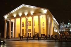 Национальный академический драматический театр им. Я. Коласа
