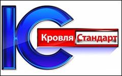 Кровля Стандарт на Румлёвском