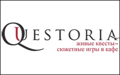 Квестория / Questoria