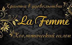Ля Фам / La Femme