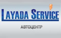 LAYADA SERVICE на Ольшевского, 18