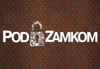 ПодЗамком / PodZamkom