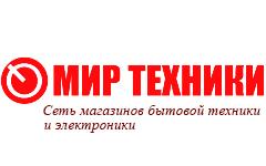 Мир техники на Мазурова
