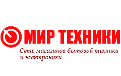 Мир техники на 60 лет СССР