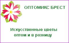 Интерфлора на Адамковской