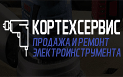 Кортехсервис на Быховской