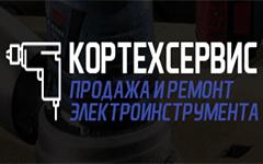 Кортехсервис на Чайковского