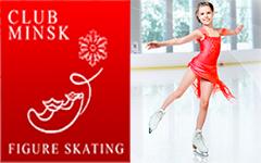 СДЮШОР по фигурному катанию на коньках
