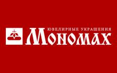 Мономах / Свадьба на Кропоткина