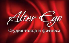 Альтер эго / Alter Ego на Филимонова