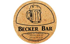Беккер