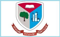 Бобруйский государственный лесотехнический колледж