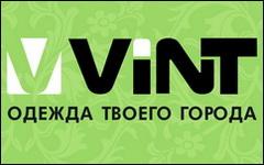Vint на Червякова